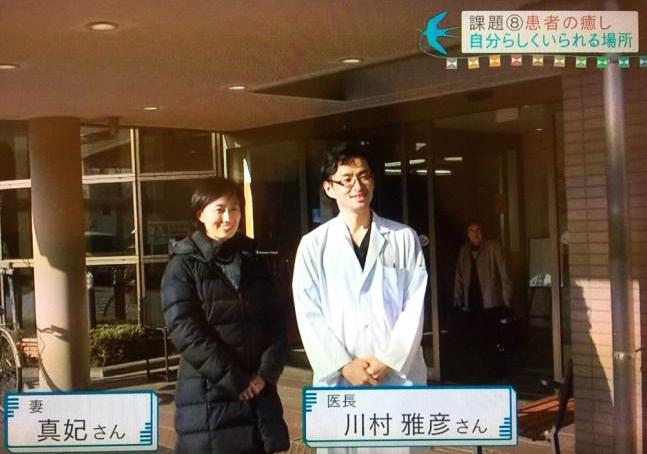NHKサキドリ01_2