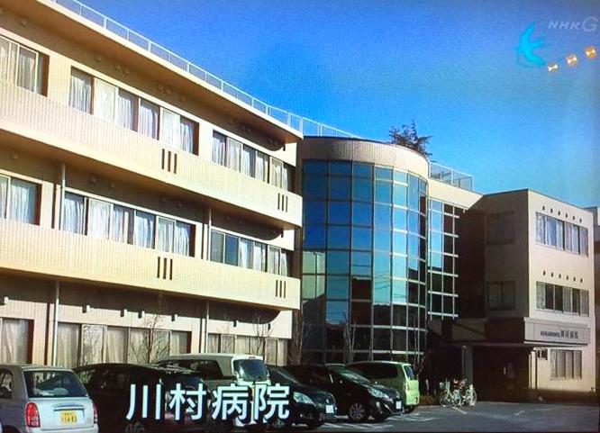 NHKサキドリ03_2