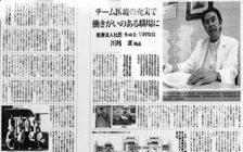 tokaiiji01_th